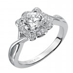 """Monica"" Diamond Halo Engagement Ring"