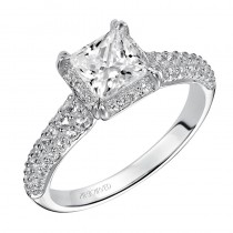 """June"" Princess Cut Diamond Halo Engagement Ring"