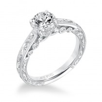 """Amal"" Vintage Diamond Solitaire Hand Engraved Engagement Ring"