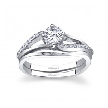 White gold diamond engagement ring set