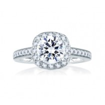 Exquisite Quilted Interior Halo Engagement Ring